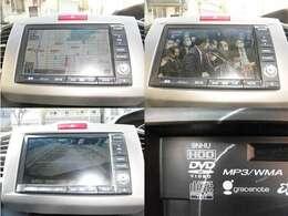 HDDナビ・ワンセグTV・バックカメラ・DVD再生