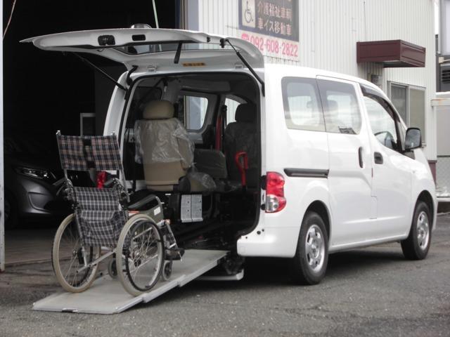 支払総額1,244,070円(福岡ナンバー、自家用、9月登録、店頭納車の場合)※支払総額には、点検整備費用、車検代、税金もすべて含んでおります。※車いすは付属しておりません。