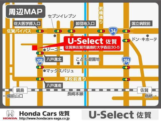 お店にご来店の際はこちらの地図をご確認ください。