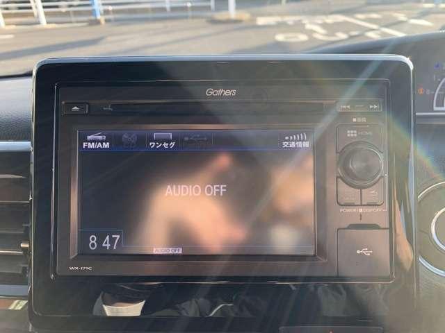 運転しながら好きな音楽を聴いて下さい。