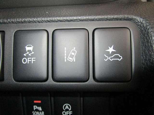 横滑り防止 車線逸脱警報システム 衝突被害軽減ブレーキ