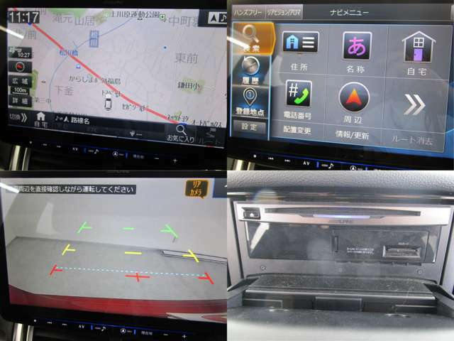 アルパイン製 11インチメモリーナビ(XF11Z) フルセグTV CDチューナー DVD再生機能 Bluetooh接続 バックカメラ付きです!!