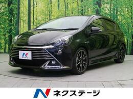 トヨタ アクア 1.5 G G's SDナビ 特別仕様 スマートキー LEDライト