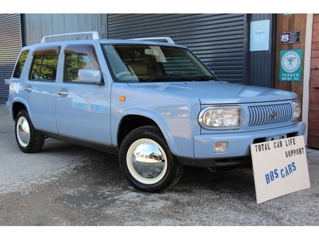 ★後期モデルのライトブルーをベースにBBSCARSオリジナルリメイク致しました。★