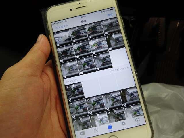 スマートフォンから映像の確認ができます。※Wifi範囲は車内にみ