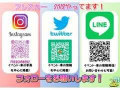 ネット環境があればご来店が困難なお客様でも商談できます!https://bell-face.com/