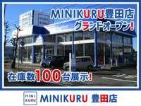 MINIKURU 豊田店