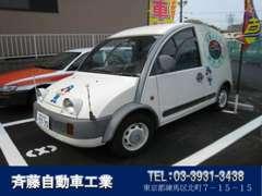斉藤自動車デモカーです♪指定エリア内でしたら緊急時に駆けつけます!アフターフォローもばんぜん!お任せください!