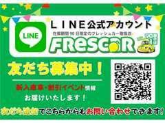 福岡・佐賀・長崎に6店舗展開中!総在庫250台からお好きな車選べます。