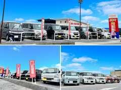 軽自動車を中心に厳選された良質車を常時約40台展示中!!