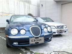 中古車なら国産車~輸入車まで取り扱いあります。カーセンサーアフター保証や認定車も積極的に準備しております。