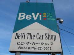 ☆この看板が目印☆ 買取も当店にお任せ下さい!査定はもちろん無料です。買い取り価格0円は、ありません。