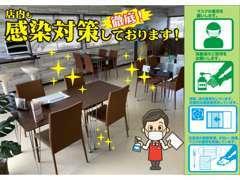 カフェの様なおしゃれな雰囲気の店内です。コーヒーを飲みながらごゆっくりとお寛ぎください。お子様の遊び場も完備しております