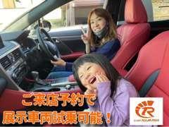 気になるお車があれば試乗可能です!見て乗ってお気に入りのお車をお探しください♪※ご来店予約が必要です