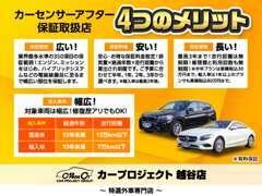 ★グループ総在庫400台!★軽自動車~外車まで幅広くご対応♪ 当店では人気の輸入車をお得な価格で多数展示しております♪