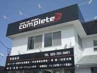 total car dealer complete null