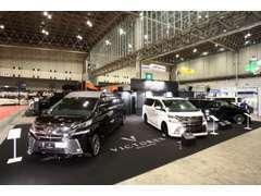 「東京オートサロン2017」にて当社出展車両リムジンヴェルファイアが大人気でした。大人の車作りを目指します。