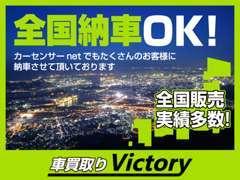 北九州・福岡を中心に全国に納車しています!遠方のお客様も納車OKですよ!お気軽にどうぞ!写真は皿倉山からの夜景です♪