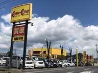 COWCOW 近江八幡店