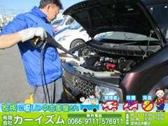 『綺麗ですね☆』と言って頂けるようクリーニングに力を入れております。エンジンルームはスチーム洗浄して仕上げております!
