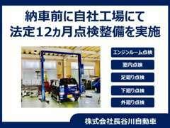 HP、Facebookも更新しております(^^)/ HPから当店の紹介動画も見れますので、ぜひ「長谷川自動車 刈谷」で検索してください♪
