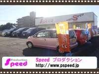 Speed null