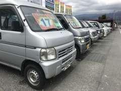 格安の軽自動車、軽トラック、軽ワンボックス等の商業車をメインに販売しております!