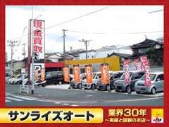 北九州都市高速引野ICから車で5分!筑豊電鉄永犬丸電停から徒歩3分!お気軽にご来店下さい!