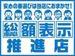◆安心の車選びは当店にお任せください♪