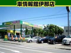 地域に愛される買取・販売店をめざしております。良質な中古車を多数展示しております!
