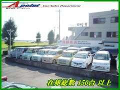 安くて良いお車を、厳選仕入れにてご提供! 格安の軽自動車、商業車をメインに販売しております!