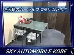 神戸でクルマをお探しの方はSKY AUTOMOBILE KOBE/スカイオートモービル神戸の車両をチェック!