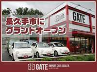GATE null