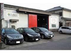 ご購入後も車検、整備、板金塗装、買取り等、お客様のカーライフをしっかりサポートさせていただきます。