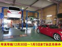 車検・点検整備・修理も承っておりますので、ご相談下さい。