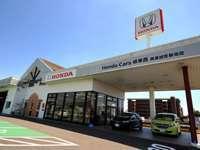 Honda Cars岐阜西 美濃加茂新池店