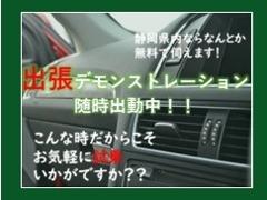 当店は静岡県内であればご自宅まで伺い試乗することができます!わざわざご来店頂かなくてもご安心を!ぜひご相談ください!