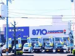 国道2号線、イトーヨーカドー福山店方面へ車で約5分です♪☆クルマのころなら何でもご相談下さい!!
