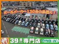 軽39.8万円専門店 クローバー null