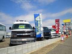 ■道路側に並ぶキャンピングカーが目印です!