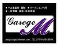 ガレージ M null