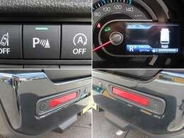 リヤバンパーに4つの超音波センサーを内蔵、車両後方にある障害物を検知。透明なガラスなども検知でき、コンビニの駐車場などでの衝突回避の後退時ブレーキサポートも搭載!