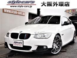 BMW 3シリーズクーペ 320i Mスポーツパッケージ 新品19インチ 後期 ナビ バックカメラ ETC