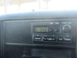 ラジオオーディオ!