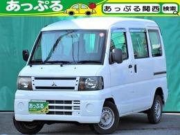 三菱 ミニキャブバン ハイルーフ AT ハイルーフ オーディオ 天然ガス車