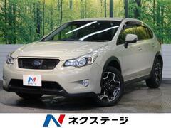 スバル インプレッサXV の中古車 2.0i-L 4WD 福岡県福岡市博多区 128.9万円