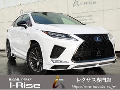 レクサス RX の中古車 450h Fスポーツ 4WD 兵庫県豊岡市 872.0万円