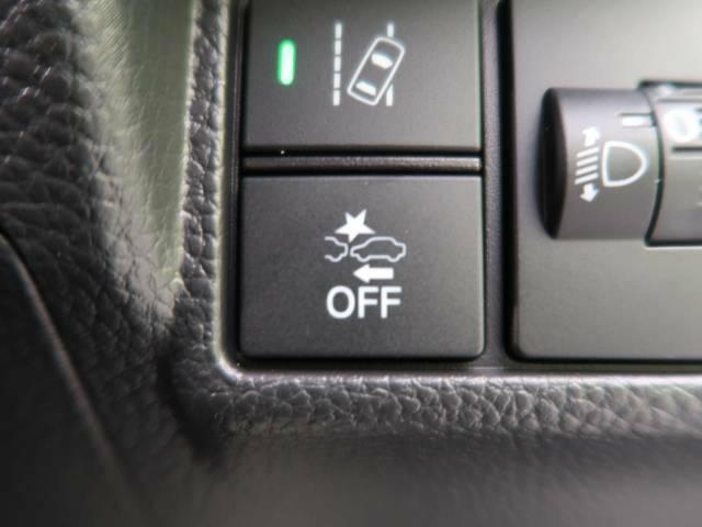 ●ホンダセンシング【車線維持支援システム(LKAS)】付☆例えば。。。長距離運転で疲れてウトウト。ふらふら運転で車線を割って走ってしまった。そんなときに役に立つのがこの装備!車線をまたぐと音でお知らせ