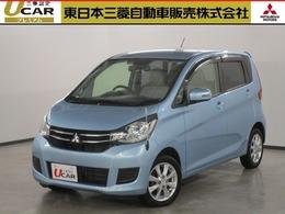三菱 eKワゴン 660 G セーフティ パッケージ ナビ&TV 認定U-CAR