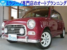 ダイハツ ミラジーノ 660 ミニライト仕様 新品ブリジストンタイヤ